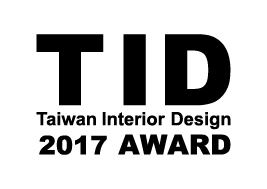 Taiwan Interior Design Award 2017